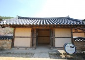 김상진가옥