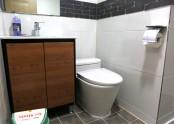 김세기가옥 욕실